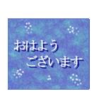 """伝えたい想いにかわいい花を添えて。""""藍""""(個別スタンプ:02)"""