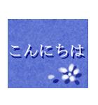 """伝えたい想いにかわいい花を添えて。""""藍""""(個別スタンプ:03)"""
