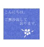 """伝えたい想いにかわいい花を添えて。""""藍""""(個別スタンプ:04)"""
