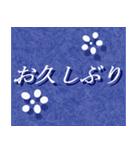 """伝えたい想いにかわいい花を添えて。""""藍""""(個別スタンプ:05)"""