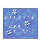 """伝えたい想いにかわいい花を添えて。""""藍""""(個別スタンプ:06)"""