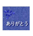 """伝えたい想いにかわいい花を添えて。""""藍""""(個別スタンプ:07)"""