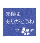 """伝えたい想いにかわいい花を添えて。""""藍""""(個別スタンプ:08)"""