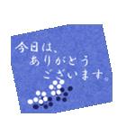 """伝えたい想いにかわいい花を添えて。""""藍""""(個別スタンプ:09)"""