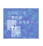 """伝えたい想いにかわいい花を添えて。""""藍""""(個別スタンプ:11)"""