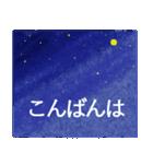 """伝えたい想いにかわいい花を添えて。""""藍""""(個別スタンプ:12)"""