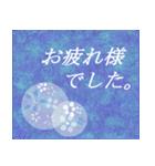 """伝えたい想いにかわいい花を添えて。""""藍""""(個別スタンプ:13)"""
