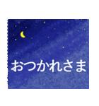 """伝えたい想いにかわいい花を添えて。""""藍""""(個別スタンプ:14)"""