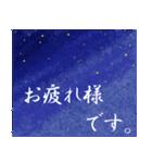 """伝えたい想いにかわいい花を添えて。""""藍""""(個別スタンプ:15)"""