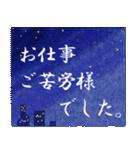 """伝えたい想いにかわいい花を添えて。""""藍""""(個別スタンプ:16)"""