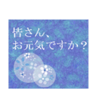 """伝えたい想いにかわいい花を添えて。""""藍""""(個別スタンプ:17)"""