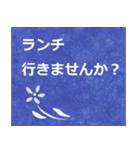 """伝えたい想いにかわいい花を添えて。""""藍""""(個別スタンプ:18)"""