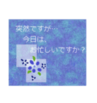 """伝えたい想いにかわいい花を添えて。""""藍""""(個別スタンプ:19)"""
