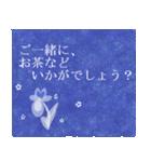 """伝えたい想いにかわいい花を添えて。""""藍""""(個別スタンプ:20)"""