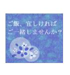 """伝えたい想いにかわいい花を添えて。""""藍""""(個別スタンプ:21)"""