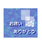 """伝えたい想いにかわいい花を添えて。""""藍""""(個別スタンプ:22)"""