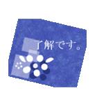 """伝えたい想いにかわいい花を添えて。""""藍""""(個別スタンプ:23)"""