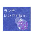 """伝えたい想いにかわいい花を添えて。""""藍""""(個別スタンプ:24)"""