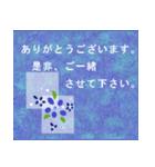 """伝えたい想いにかわいい花を添えて。""""藍""""(個別スタンプ:25)"""