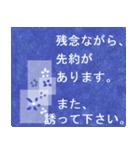 """伝えたい想いにかわいい花を添えて。""""藍""""(個別スタンプ:26)"""