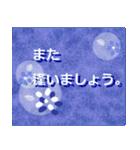 """伝えたい想いにかわいい花を添えて。""""藍""""(個別スタンプ:27)"""