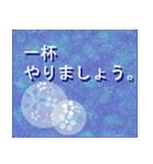 """伝えたい想いにかわいい花を添えて。""""藍""""(個別スタンプ:28)"""