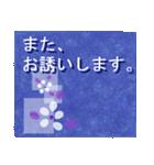 """伝えたい想いにかわいい花を添えて。""""藍""""(個別スタンプ:29)"""