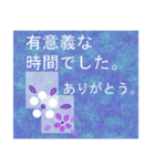 """伝えたい想いにかわいい花を添えて。""""藍""""(個別スタンプ:30)"""