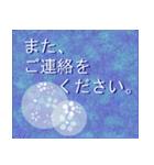 """伝えたい想いにかわいい花を添えて。""""藍""""(個別スタンプ:31)"""