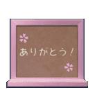 黒板のメッセージ(個別スタンプ:01)