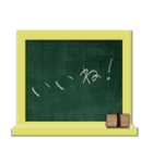 黒板のメッセージ(個別スタンプ:02)