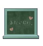 黒板のメッセージ(個別スタンプ:05)