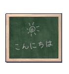 黒板のメッセージ(個別スタンプ:13)