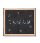 黒板のメッセージ(個別スタンプ:14)