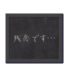 黒板のメッセージ(個別スタンプ:15)