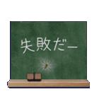 黒板のメッセージ(個別スタンプ:16)