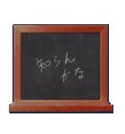 黒板のメッセージ(個別スタンプ:17)