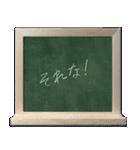 黒板のメッセージ(個別スタンプ:19)