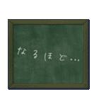 黒板のメッセージ(個別スタンプ:24)