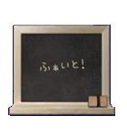 黒板のメッセージ(個別スタンプ:29)