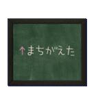 黒板のメッセージ(個別スタンプ:33)