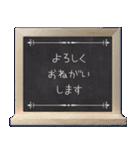 黒板のメッセージ(個別スタンプ:35)