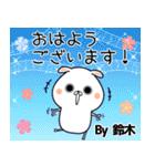 (40個入)鈴木の元気な敬語入り名前スタンプ(個別スタンプ:01)