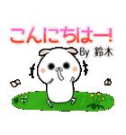 (40個入)鈴木の元気な敬語入り名前スタンプ(個別スタンプ:02)