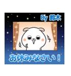 (40個入)鈴木の元気な敬語入り名前スタンプ(個別スタンプ:04)