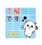 (40個入)鈴木の元気な敬語入り名前スタンプ(個別スタンプ:05)