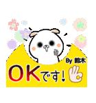 (40個入)鈴木の元気な敬語入り名前スタンプ(個別スタンプ:06)