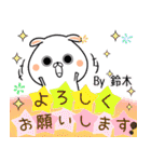 (40個入)鈴木の元気な敬語入り名前スタンプ(個別スタンプ:07)