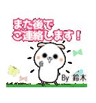 (40個入)鈴木の元気な敬語入り名前スタンプ(個別スタンプ:09)