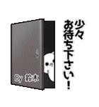 (40個入)鈴木の元気な敬語入り名前スタンプ(個別スタンプ:10)